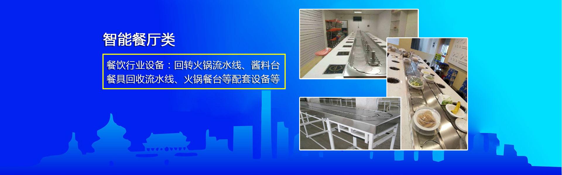 深圳市创盈时代科技有限公司